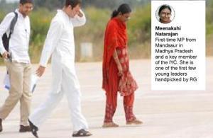 Meenakshi Natarajan with Rahul.4