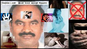 Deceit-siddha-rapist.3