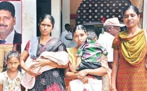 Pushpalatha, Ramya and Prema, three wives of Philip Joseph arriving at the Coimbatore Collectorate
