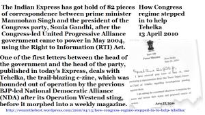 Congress Tehelka nexus after 2004 elections