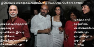 Tarun Tejpal attending Rara Avis party in Delhi-Sashi Taroor also attended