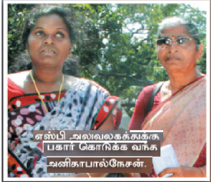 vachathi-film-director arrested - Anita Pal nesan 2013