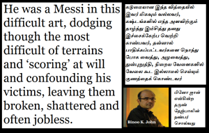 What Binoo John tells about Tejpal