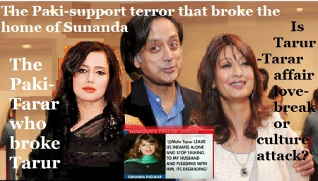 Tarar-sasi-sunanda twitting break of love