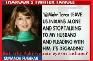 Why paki-woman eye on Indians