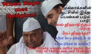 After love-jihad, now rape-jihad