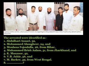 கைது செய்யப் பட்ட 8 பேரும் முஸ்லிம்கள் மே 26.2014