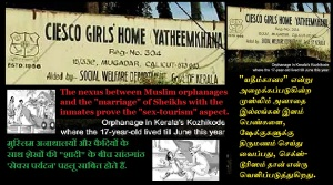 Sex tourism and Muslim orphanages