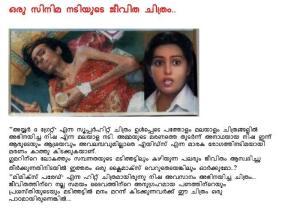 Nisha Malayalam news