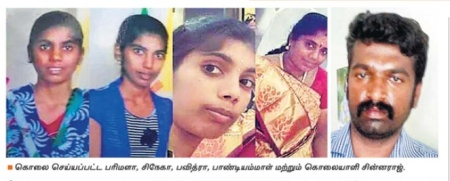 four women murdered and the murder - 25_06_2016_003_003_004