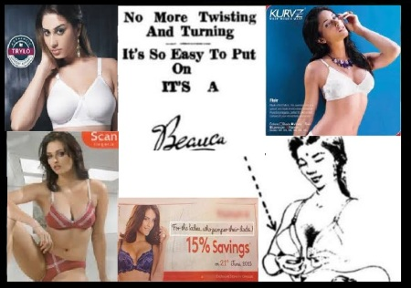 Indian Bra advertisements chaning and exposed