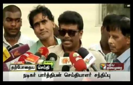 Parthiban filed petition - untraceable kids - India 2011-14