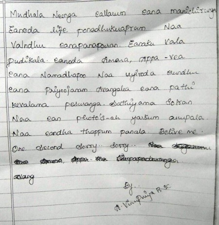 Vinupriyas suicide note- clear copy