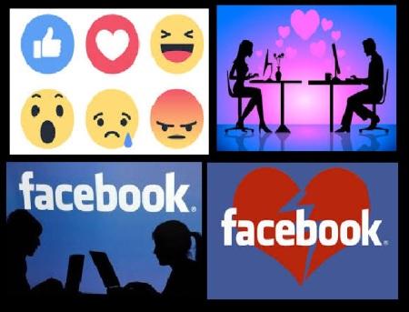 Facebook useless love