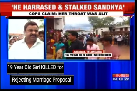 Mahesh killer AP of Sandhya- police explain