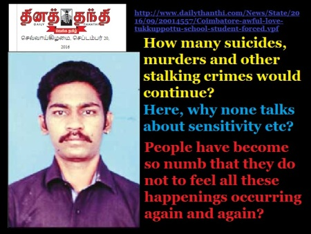 coimbatore-auto-driver-made-girl-student-commit-suicide-18-09-2016-dt-vp