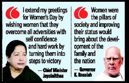 honour-womanhood-tamilnadu-cm-and-governor-wishing
