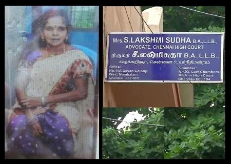 lakhsmi-sudha-advocate-murder-02-11-2016