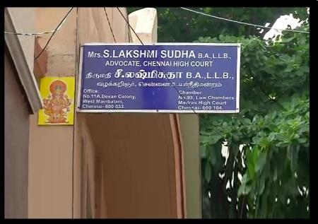 lakhsmi-sudha-advocate-murder-house-02-11-2016