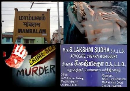 lakhsmi-sudha-murder-02-11-2016