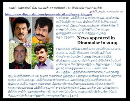 What the actors spoke - 2009 Dinamalar- photo