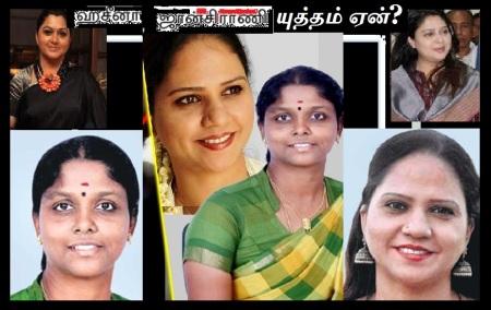 Congress women wing leaders fight - 06-06-2017-4