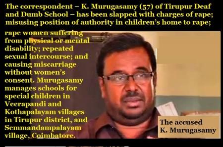 Tirupur Registar arrested for rape- 01-04-2017-The Hindu