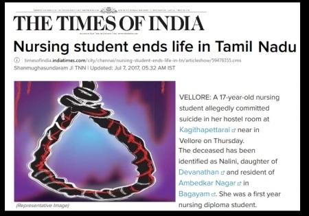 Vellore nursing student suicide - July 2017-TOI