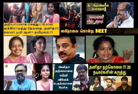 Anita suicide - NEET protest- politicized-actors too