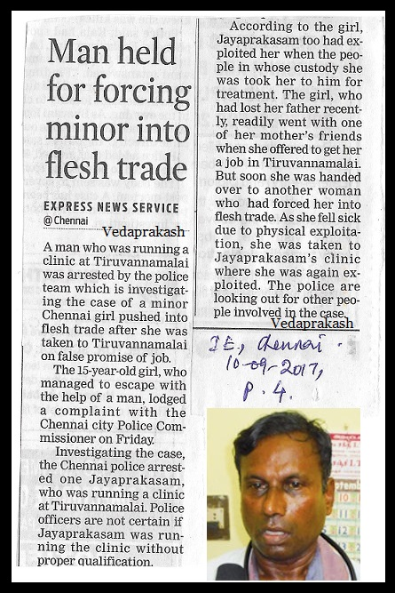 Arni doctor arrested for raping Koyambedu girl-09-09-2017
