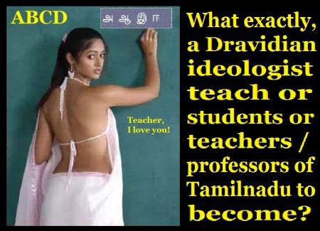 Dravidian teacher teach what
