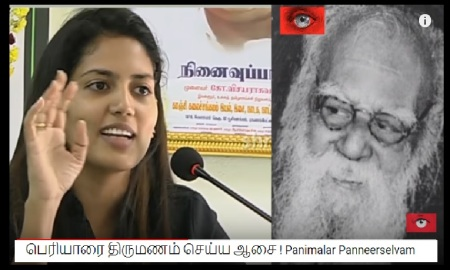 Panimalar DK controversy- wants to marry EVR