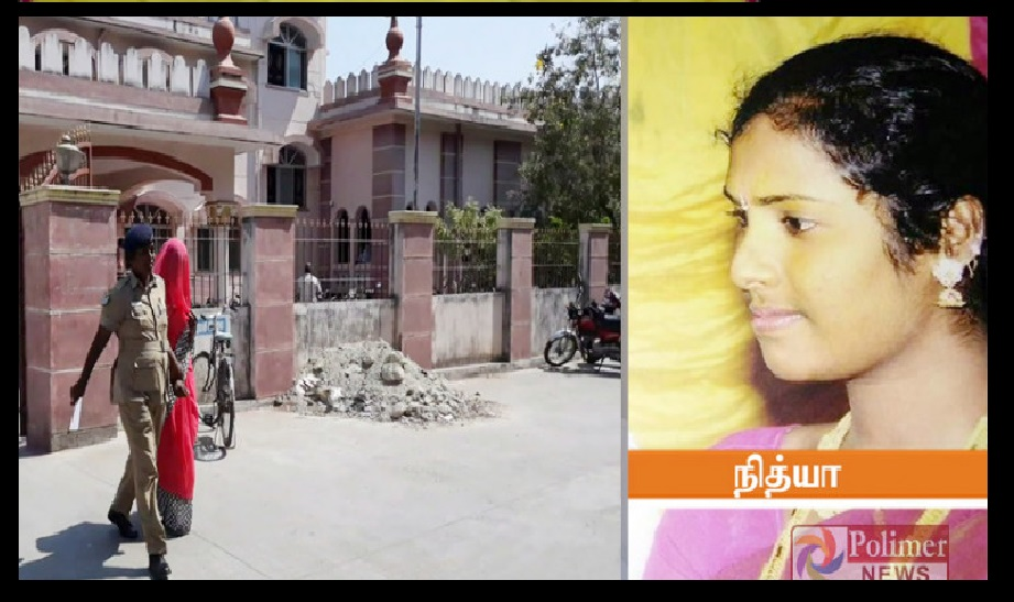 Perverted teacher Nithya -30-arrested