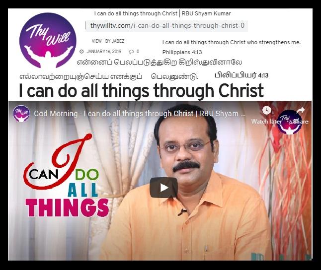 RBU Shyam Kumar, Pastor- God morning TV-I can do all