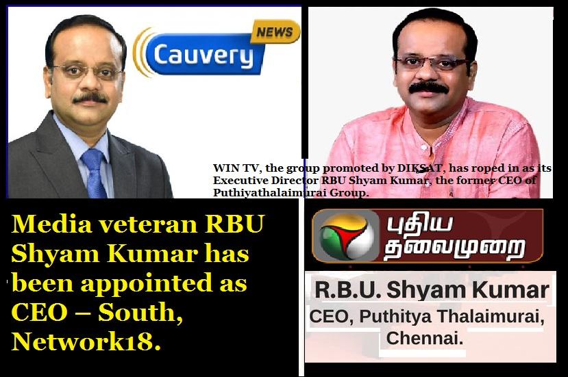 RBU Shyam Kumar, Win, Kaveri, Puthiathalaimurai, News-18