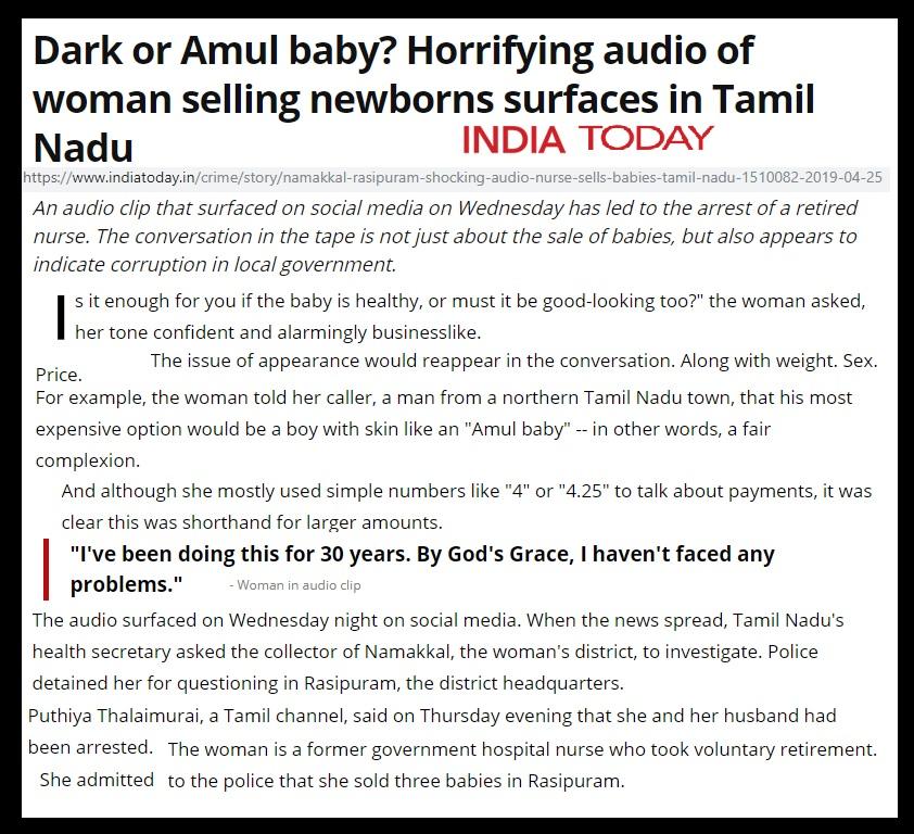 Dark or Amul baby baby sale in Tamilnadu