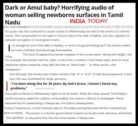 Dark or Amul baby baby sale in Tamilnadu