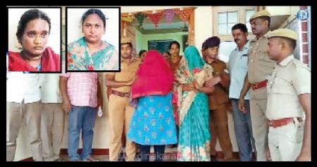 Rasipuram babies sale gag - Dinakaran
