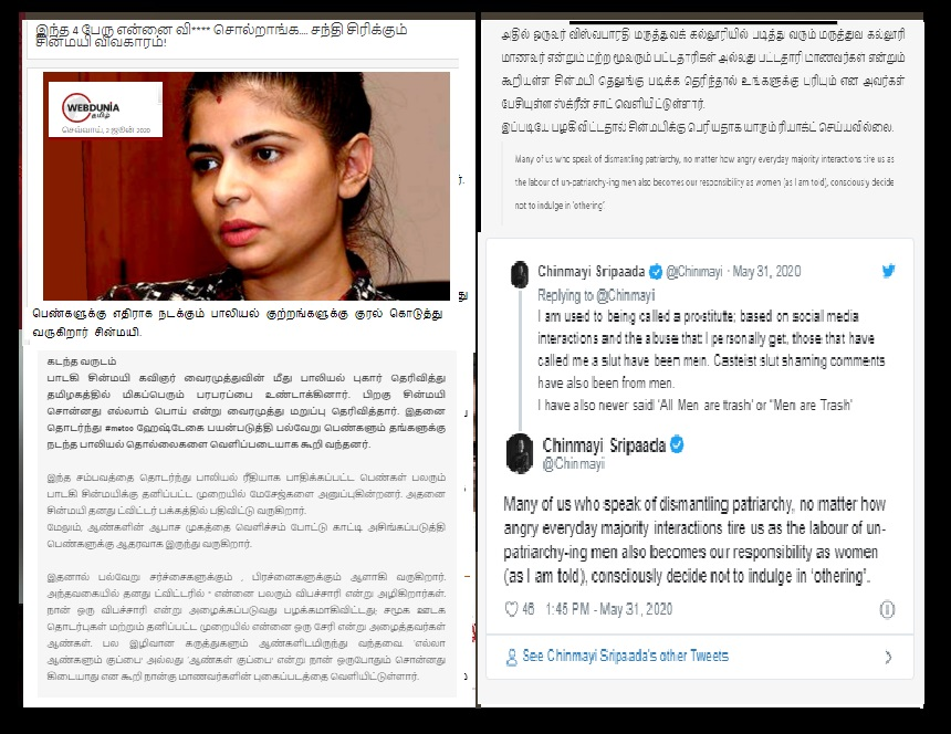 Chinmayi - called as prostitute in twitters-8
