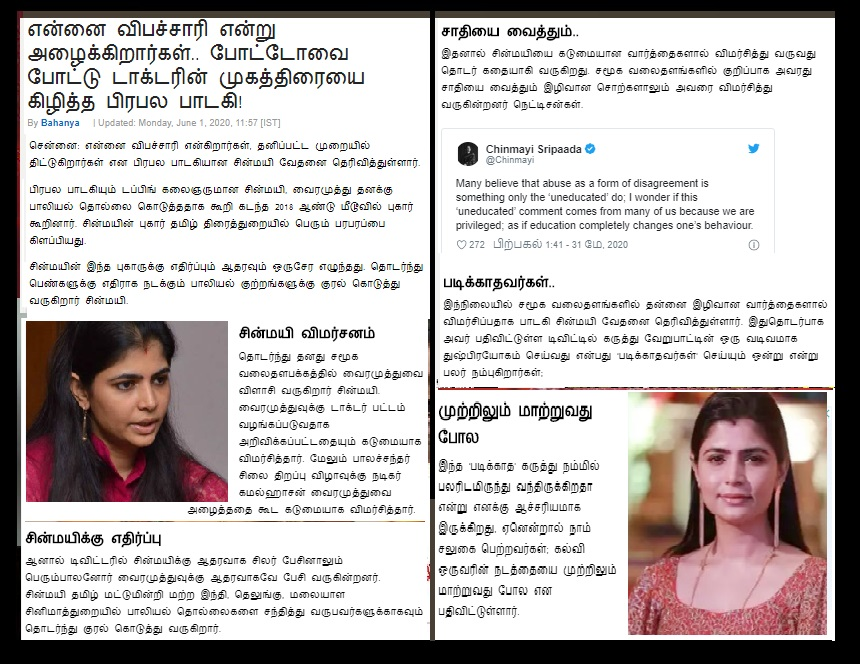 Chinmayi - called as prostitute in twitters