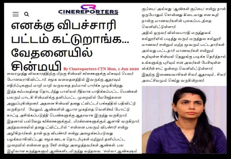 Chinmayi trolled as prostitute-2