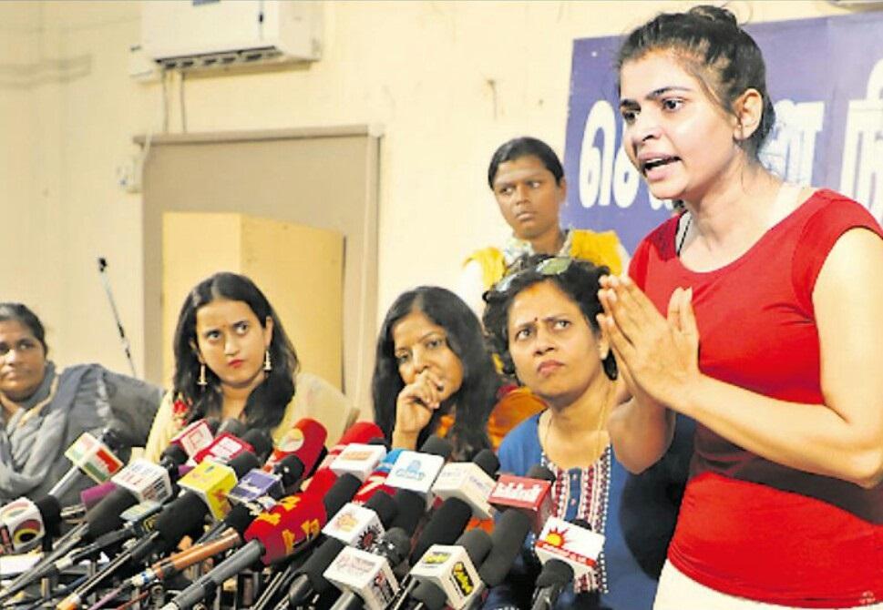 Chinmayi - vairamuthu -press meet